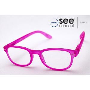 シーコンセプト メガネ 老眼鏡 See Concept SC LMS #B C05|glassmania