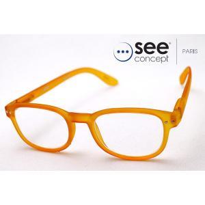シーコンセプト メガネ 老眼鏡 See Concept SC LMS #B C06|glassmania