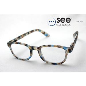 シーコンセプト メガネ 老眼鏡 See Concept SC LMS #B C18-BA|glassmania
