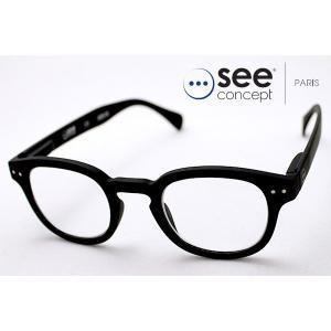 シーコンセプト メガネ 老眼鏡 See Concept SC LMS #C C01|glassmania