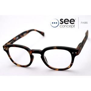 シーコンセプト メガネ 老眼鏡 See Concept SC LMS #C C02|glassmania