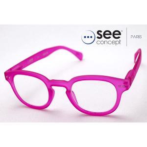 シーコンセプト メガネ 老眼鏡 See Concept SC LMS #C C05|glassmania