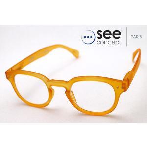 シーコンセプト メガネ 老眼鏡 See Concept SC LMS #C C06|glassmania