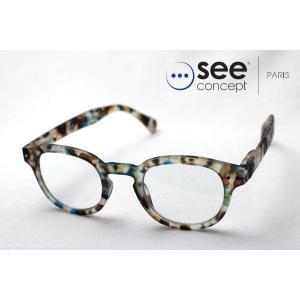 シーコンセプト メガネ 老眼鏡 See Concept SC LMS #C C18-AJ|glassmania