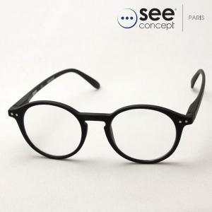 シーコンセプト メガネ 老眼鏡 See Concept SC LMS #D C01|glassmania