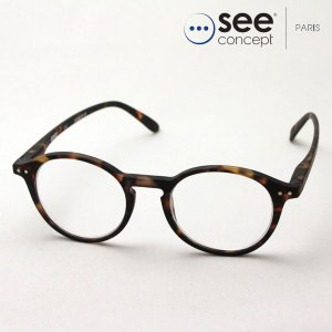 シーコンセプト メガネ 老眼鏡 See Concept SC LMS #D C02|glassmania
