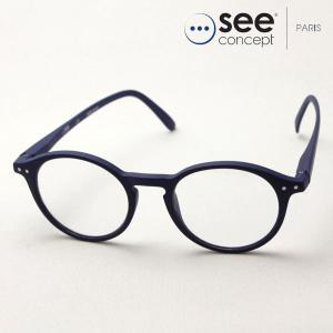 シーコンセプト メガネ 老眼鏡 See Concept SC LMS #D C03|glassmania