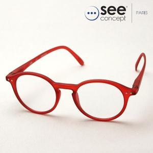 シーコンセプト メガネ 老眼鏡 See Concept SC LMS #D C04|glassmania