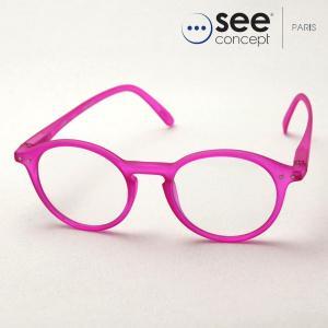 シーコンセプト メガネ 老眼鏡 See Concept SC LMS #D C05|glassmania