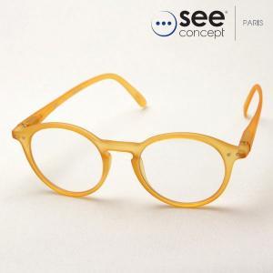 シーコンセプト メガネ 老眼鏡 See Concept SC LMS #D C06|glassmania