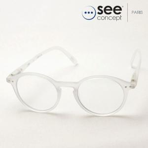 シーコンセプト メガネ 老眼鏡 See Concept SC LMS #D C13|glassmania