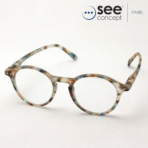 シーコンセプト メガネ 老眼鏡 See Concept SC LMS #D C18|glassmania