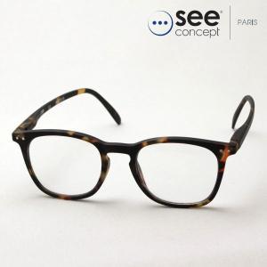 シーコンセプト メガネ 老眼鏡 See Concept SC LMS #E C02|glassmania