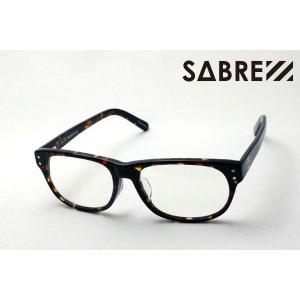セイバー メガネ SABRE SV255 212J ジョー|glassmania