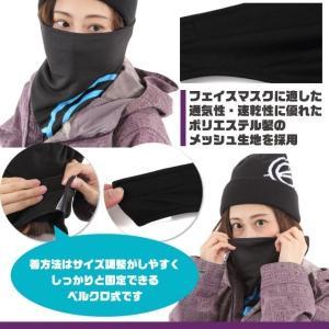 スノーボード フェイスマスク スノボ ウィンタ...の詳細画像2