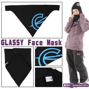 スノーボード フェイスマスク スノボ ウィンタ...の詳細画像3