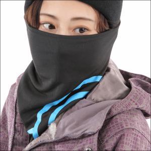 スノーボード フェイスマスク スノボ ウィンタ...の詳細画像5
