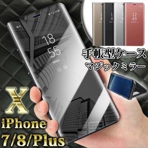 値下げ iPhonexs ケース 手帳型 透明 ミラー huawei P30 P30 lite  P...
