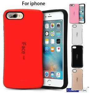 値下げ iface mall iphone8 ケース アイフェイスモール iphone7ケース huawei p20 lite アイフェイスモール お洒落 iphonex/6sケース iphone7Pluls/8Plus
