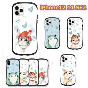iphone8 ケース 耐衝撃 おしゃれ iphonexs ケース  猫シリーズ iface mal...