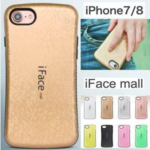 モザイクタイル iFace mall iphone8 ケース アイフェイスモール ラメ版 iPhon...