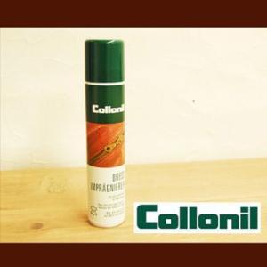 ウォーターストップスプレー/レザー用防水スプレー/コロニル/Collonil グレンフィールド glencheck