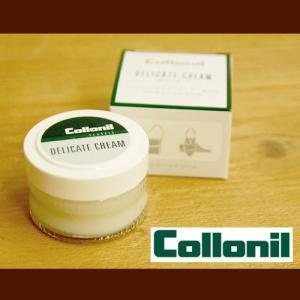 デリケートクリーム/スムースレザー用クリーニングクリーム 50ml/コロニル/Collonil グレンフィールド glencheck