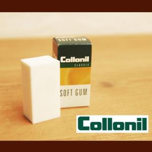 ソフトガミ 固形タイプ/スムースレザーケア消しゴム/コロニル/Collonil グレンフィールド glencheck