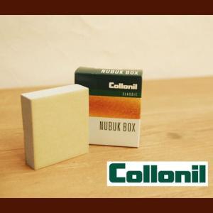 ヌバックボックス/ヌバック・スウェード用消しゴム/コロニル/Collonil グレンフィールド glencheck
