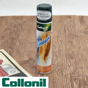 ライニガースプレー/スムースレザー用カビ取りスプレー/コロニル/Collonil グレンフィールド glencheck