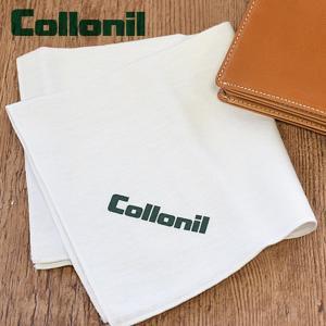 DM便対応/ポリッシングクロス/コロニル/collonil グレンフィールド glencheck