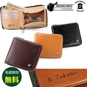 二つ折り財布 メンズ 名入れ ラウンドファスナー box型小銭入れ プレゼント ブライドルレザー 本革 BRITISH GREEN ブリティッシュグリーン 送料無料|glencheck