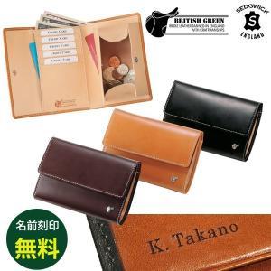三つ折り財布 ブライドルレザー メンズ ミディウォレット BRITISH GREEN ブリティッシュグリーン 財布 コンパクト 本革 プレゼント|glencheck