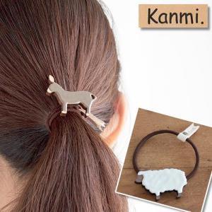 Kanmi. (カンミ) ウッドエポ ヘアゴム/日本製 glencheck