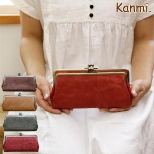 ワラビー ロングウォレット/Kanmi.(カンミ)/財布/ワラビー/日本製/がま口/がま口財布/がま口財布|glencheck