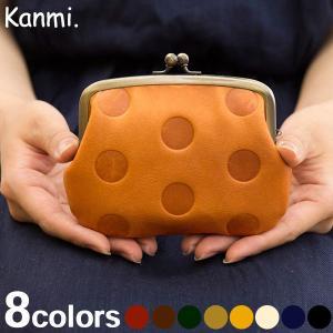 Kanmi. ( カンミ ) キャンディ 親子 ガマ口 / レディース / カンミ / がま口 / 日本製  / 本革|glencheck