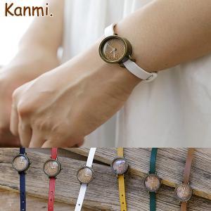 送料無料/Kanmi. coco watch ポルテ/日本製/腕時計/ウォッチ|glencheck