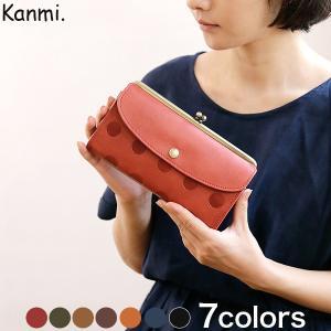 Kanmi. キャンディルーフ ロングウォレット WL16-65【xmas特典1】|glencheck