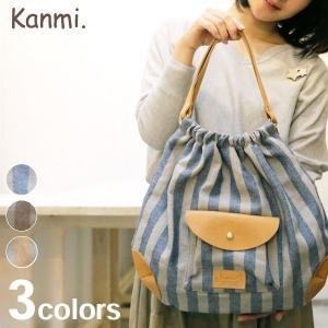 Kanmi. サークルバッグ シマシマ B17-70/日本製|glencheck