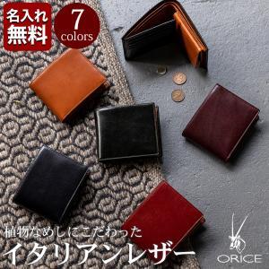 財布 二つ折り財布 メンズ 二つ折り イタリア製 オリーチェレザー box型小銭入れ 本革 ORICE オリーチェ グレンフィールド  名入れ無料|glencheck