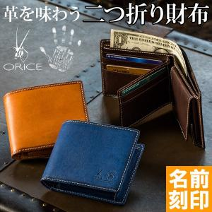 二つ折り財布 オリーチェバケッタレザー 財布 グレンフィールド|glencheck