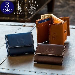 三つ折り財布 オリーチェバケッタレザー グレンフィールド  ホワイトデー特典