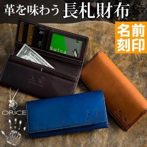 オリーチェバケッタレザー長札財布 カード15枚以上 小銭入れあり イタリアンレザー プレゼント グレンフィールド|glencheck