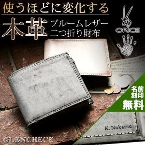 オリーチェブルームレザー二つ折り財布 ウォレット ギフト 名前入り レザーウォレット メンズ 本革 レザー box型小銭入れ グレンフィールド|glencheck