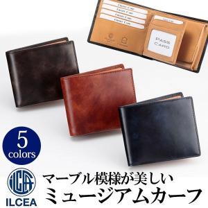 ミュージアムカーフ二つ折り財布 クリアポケット ウォレット ギフト 名前入り メンズ 本革 レザー さいふ  box型小銭入れ 革 サイフ グレンフィールド|glencheck