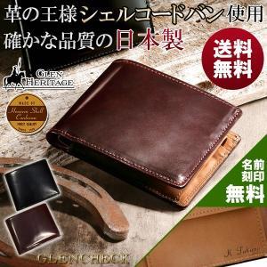 二つ折り財布 メンズ コードバン 日本製 本革 財布 二つ折り ウォレット ホーウィン社 Horween/GLEN HERITAGE グレンフィールド|glencheck