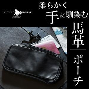 グローブ調ホースレザーワンマイルポーチ 財布 日本製 FLYING HORSE/フライングホース|glencheck
