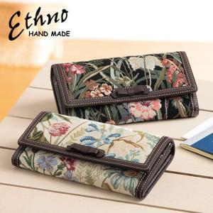 ゴブラン織りギャルソンウォレット/Ethno(エスノ) / 母の日ギフト グレンフィールド glencheck