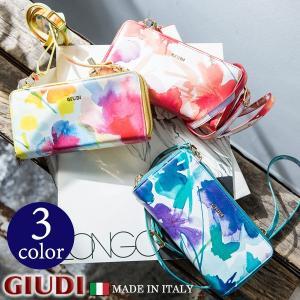イタリア製レディース花柄ダブルジッパーウォレット GIUDI/ジウディ グレンフィールド|glencheck