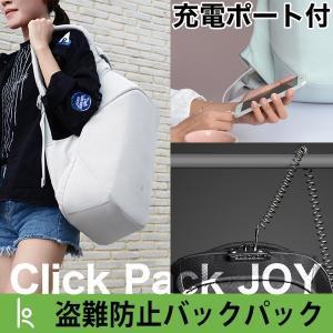 Click Pack JOY クリックパック ジョイ[Korin Design/コリンデザイン]|glencheck